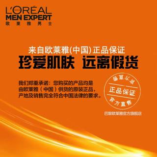 欧莱雅LOREAL 男士唇膏套装(润唇膏3.5gx2+醒肤露1.5mlx10)(吴彦祖同款)