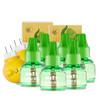 青蛙王子 婴儿电蚊香液套装 45ml*6瓶+2器 无味型驱蚊液防蚊液超值装