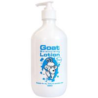 山羊奶 Goat Soap 羊奶滋润保湿身体乳 原味 澳洲进口 500ml