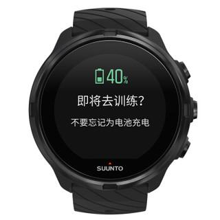 颂拓(SUUNTO)芬兰进口Suunto 9 专业运动智能光电手表精英版全黑SS050254000
