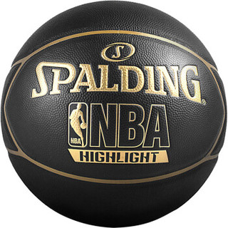 斯伯丁(SPALDING)Highlight金色NBA LOGO室内室外PU篮球74-634Y