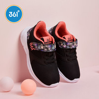 361° 儿童跑鞋 *3件