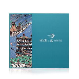 Kindle paperwhite 电子书阅读器 经典版 8G X 敦煌研究院定制包装礼盒 - 不鼓自鸣