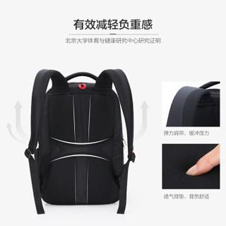 爱华仕(OIWAS)电脑包商务双肩包15.6英寸笔记本时尚休闲男背包 OCB4699黑色