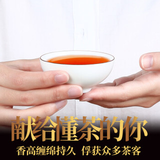 传奇会茶叶 特级大红袍肉桂茶 正宗品质武夷岩茶乌龙茶礼盒装256g