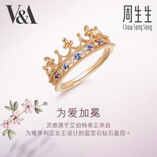 周生生 CHOW SANG SANG 18K金戒指红色黄金V&A系列皇冠蓝宝石戒指 女款 90599R18KR 15圈号