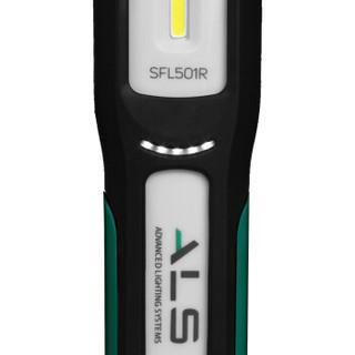 ALS汽车检修led灯耐摔防水磁铁应急手电筒充电维修工作灯户外照明