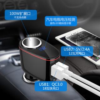 纽曼 Newmine 车载充电器 车充点烟器三USB一拖二点烟扩展器 智能电压检测 黑 S-06A