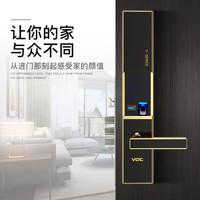 VOC V77F 家用智能锁通用型防盗门锁  金黑