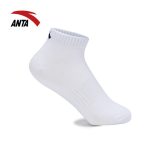 ANTA 安踏 女袜女士运动袜三双装休闲袜子精梳棉袜子 99837351 白、灰、黑色-3 S