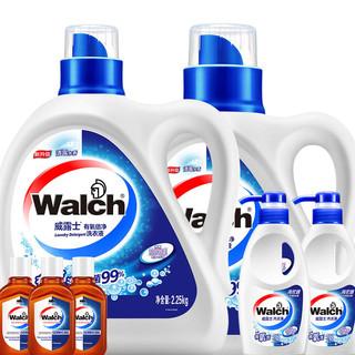 Walch 威露士 洗衣液套装(有氧洗2.25kg+有氧洗1kg+内衣净300gx2+消毒液60mlx3)