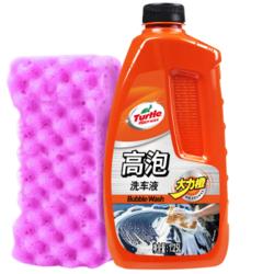 TurtleWax 龟牌 高泡洗车液1.25L+洗车海绵 *6件