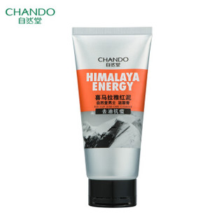 自然堂(CHANDO)男士喜马拉雅红泥抗痘洁面(120g+50g)套装(深层清洁 保湿控油)