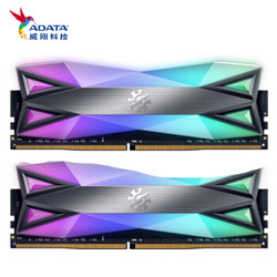 ADATA 威刚 XPG 龙耀D60G 16GB(8GBx2)DDR4 3000 RGB台式机内存条