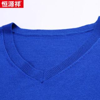 恒源祥 针织衫 羊毛衫男士V领纯色薄款针织衫毛衣 15001002 浅兰 170/88A