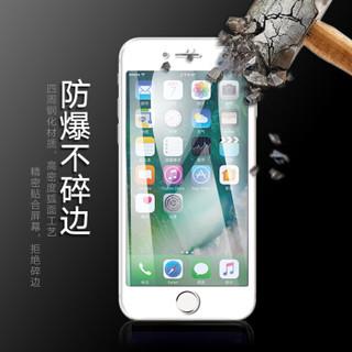 梵帝西诺 苹果8plus/7plus钢化膜iPhone8plus/7plus钢化膜 全覆盖高清防爆手机贴膜 白色