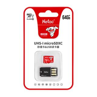 朗科(Netac)64GB TF(MicroSD)存储卡 A1 C10 读速高达100MB/s 行车记录仪监控手机内存卡