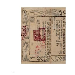 《壹玖壹壹:从鸦片战争到军阀混战的百年影像史》(软精装版)