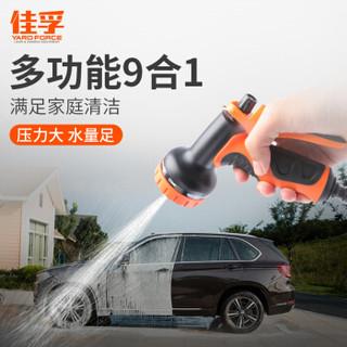 YARDFORCE 佳孚 C03P10 高压洗车水枪 10米套装版