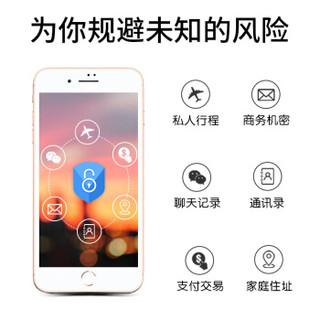 美国0度 苹果iPhone7/8 Plus防窥护眼屏保防偷看防蓝光不反光钢化膜【防窥版】白色