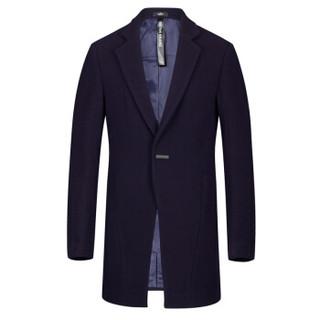 柒牌(SEVEN)毛呢大衣男 青年中长款时尚修身大衣外套 113C10420 葡萄紫 B48