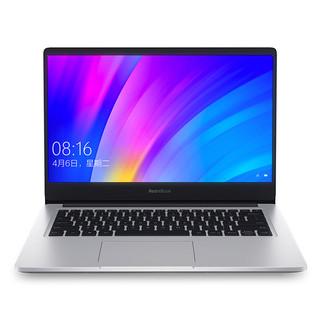 Redmi 红米 RedmiBook 14 14英寸 笔记本电脑 (银色、酷睿i7-8565U、8GB、512GB SSD、MX250)