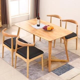 摩高空间北欧实木餐桌椅组合日式小户型餐台现代简约餐厅家具一桌四椅-1.6米温莎椅TB28