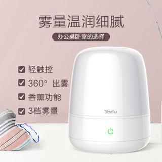 亚都(YADU)加湿器 4L大容量 触控感温 家用迷你香薰增湿 办公室空气加湿 SC-H041(智能触摸)