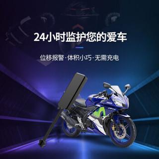 途强(TUQIANG)摩托车卫星gps定位器跟踪器 免充电微型汽车追踪器电动车定位防盗器