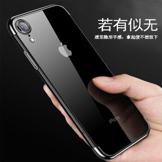 卡斐乐 苹果XR手机壳 iphone XR超薄全包防滑防摔电镀手机套简约软壳保护套 适用于苹果XR 星空黑