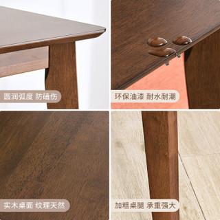 家逸 RF-1253 现代简约 橡胶木一桌四椅饭桌组合 经典款 胡桃色
