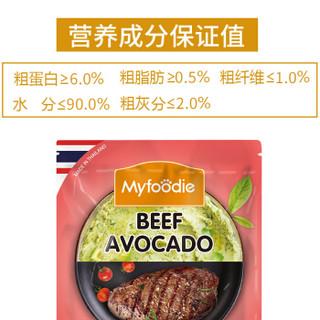 麦富迪 狗罐头狗湿粮宠物狗粮 泰国原装进口牛肉+牛油果95g*12
