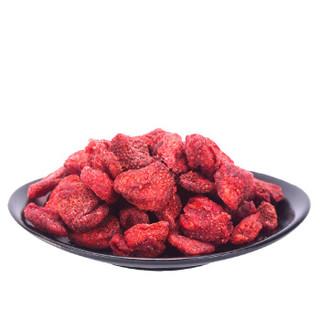 都市余味 草莓干 蜜饯果干 办公室休闲零食水果干168g罐