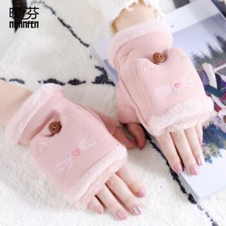 暖芬(NuanFen)手套女冬季时尚加绒加厚保暖骑行半指毛绒翻盖写字办公可爱卡通韩版简约 A3539A 粉色猫咪