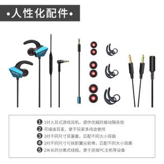 达尔优(dareu) EH728Pro 耳机 耳麦 游戏耳机 耳机入耳式 电竞耳机 吃鸡耳机 黑银色