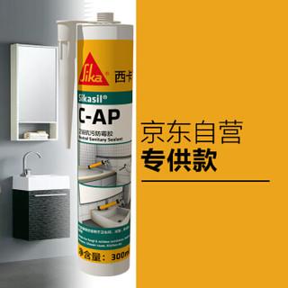 西卡(sika)厨卫防水防霉密封胶中性玻璃胶 马桶安装固定密封胶 一支装 白色 Sikasil C-AP