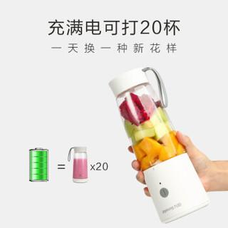 九阳(Joyoung)榨汁机 迷你便携果汁机 四叶刀片 多功能料理机 生日礼物送女友 充电果汁杯 L4-C7