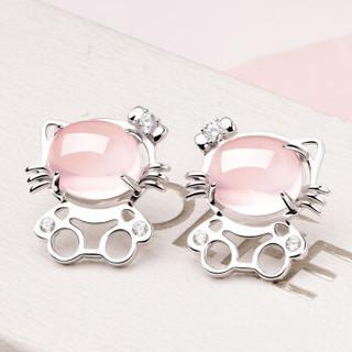 羽兰(JOLEE) 胸针 S925银衬衫领扣猫咪毛衣领花胸花粉水晶时尚别针送女友生日礼物(含两个一对) 粉色 均码