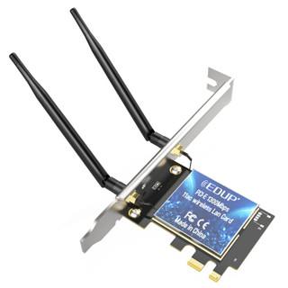 翼联(EDUP) EP-9608GS 1300M双频PCI-E无线网卡 台式机电脑内置网卡WiFi接收器