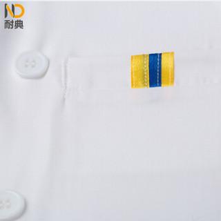 耐典 厨师服长袖工作服白色男女同款厨房厨师服工装ND-SC单红边 白色 XL