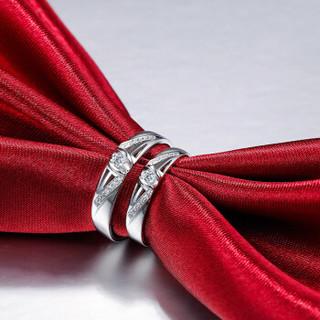 鸣钻国际 深情 PT950铂金钻戒男 白金钻石戒指订婚结婚男戒 情侣对戒男款