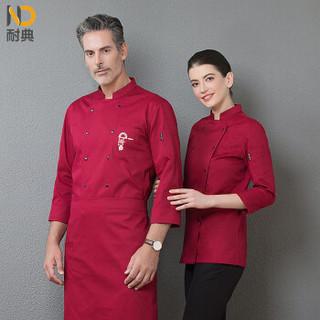 耐典 厨师服长袖胸部口袋精美刺绣双排扣设计男女厨师工作服 红色 M