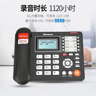 纽曼(Newmine)录音电话机 固定座机 办公家用 1120小时录音 999组通讯录 HL2008TSD-2081(R)