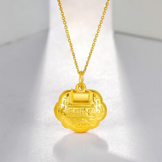 周六福 珠宝 聪明伶俐锁包宝宝儿童黄金吊坠 不含链计价AA040213 约2.1g