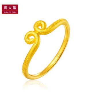 周大福(CHOW TAI FOOK)金箍紧箍咒足金黄金戒指/男 F198307 58 19号 约3.1克