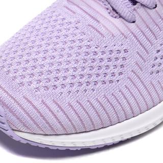 LI-NING 李宁 ARHN208-4 跑步系列 女 减震跑鞋 薰衣草紫/标准白/香草紫 36码