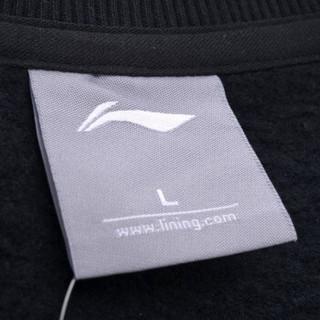 LI-NING 李宁 AWDM843-3 运动生活系列 男 卫衣类 标准黑 3XL