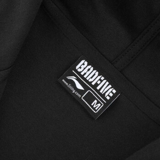 LI-NING 李宁 AWDN234-1 篮球系列 女 卫衣类 标准黑 XXL