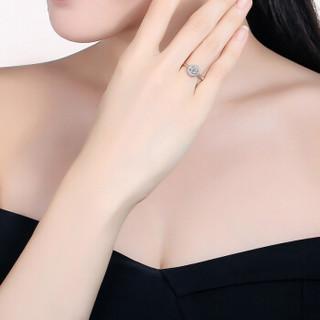 周六福 珠宝女款时尚钻石戒指18K金结婚钻戒 KGDB023308 30分 SI/H