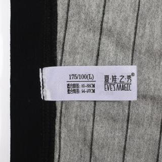 夏.娃.之.秀(EVE 男士内裤 条纹中腰平角再生纤维面料包臀内裤四角短裤 K2020 浅花灰 XL